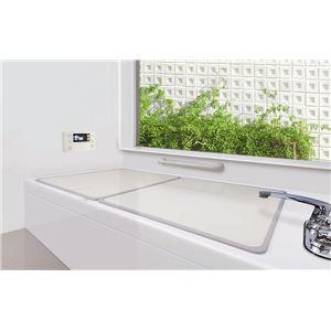 組み合せ風呂ふた/蓋 【浴槽サイズ:幅75×長さ120cm用 2枚組】 軽量 抗菌防カビ加工 パネル式 SGマーク認定 日本製