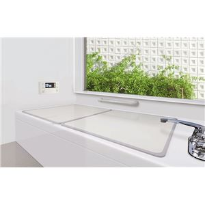 組み合せ風呂ふた/蓋 【浴槽サイズ:幅75×長さ160cm用 2枚組】 軽量 抗菌防カビ加工 パネル式 SGマーク認定 日本製