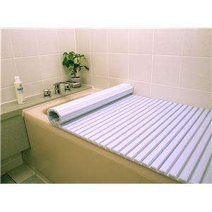 シャッター式風呂ふた/巻きフタ 【75cm×150cm用】 ブルー SGマーク認定 日本製 - 拡大画像