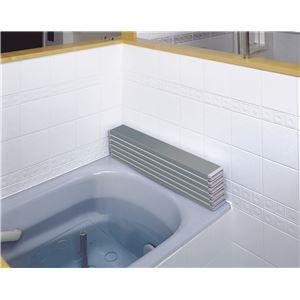 折りたたみ風呂ふた/蓋 【75cm×150cm用】 Ag+ コンパクト収納 SGマーク認定 日本製