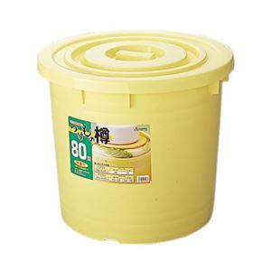 漬物樽/漬物容器 【80型】 直径566mm×高さ475mm ポリエチレン製 押しブタ付き 日本製 - 拡大画像