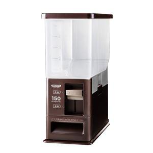 計量米びつ/ライスストッカー 【6kg型 ブラウン】 計量単位(約):1合 プラスチック製 洗える