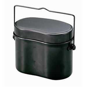 林間飯盒/飯ごう 【兵式 4合炊き】 2合炊き・4合炊き用水量線付き 『キャプテンスタッグ/CAPTAIN STAG』