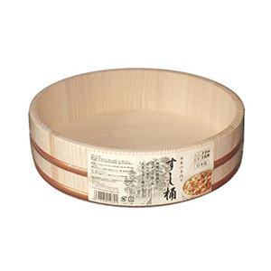 寿司桶/飯台 【3合 30cm】 家庭向きサイズ 日本製 〔手巻き寿司 ちらし寿司 盛り付け用 パーティ〕  - 拡大画像