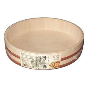 寿司桶/飯台 【7合 36cm】 家庭向きサイズ 日本製 〔手巻き寿司 ちらし寿司 盛り付け用 パーティ〕  - 拡大画像