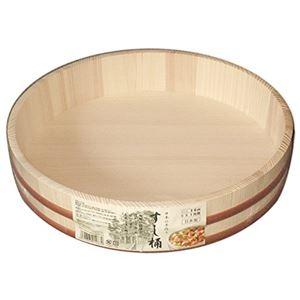 寿司桶/飯台 【1升 39cm】 大きいサイズ 日本製 〔手巻き寿司 ちらし寿司 盛り付け用 パーティ〕 - 拡大画像