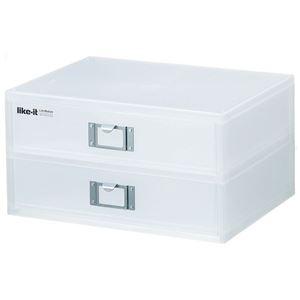 書類ケース/オフィス収納ケース 【A4 2段/横入れ】 幅34cm ホワイト ライフモデュール ファイルユニットR - 拡大画像