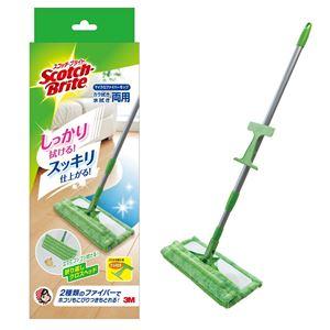 【スコッチブライト】 マイクロファイバーモップ/掃除用具 【カラ拭き・水拭き両用】 伸縮式ハンドル