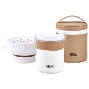 【THERMOS サーモス】 ごはんが炊ける弁当箱/ミニ炊飯器 【ホワイト】 360ml 食洗機対応 魔法びん構造