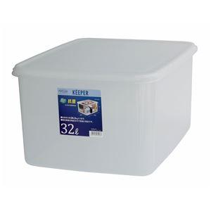 ジャンボケース/保存容器 【XL 深型】 大容量 銀イオン 抗菌効果 樹脂製蓋 入れ子収納可