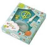 貝印 ベビー用品 出産祝い 新生児用 ベビーケア 3点セット KF0140 ( ツメきりハサミ + ピンセット + 鼻吸い器 )