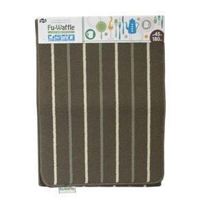 キッチンマット/フロアマット 【ブラウン】 45×180cm ベルギー糸使用 『フワッフル リーニエ』