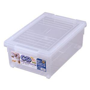 フタ付き 収納ボックス/プラスチックケース 【CD等】 仕切り板・キャスター付き 『いれと庫ワイド』 - 拡大画像