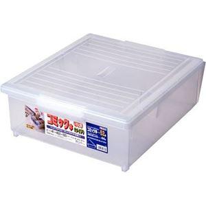 フタ付き 収納ボックス/プラスチックケース 【コミック本等】 仕切り板・キャスター付き 『いれと庫ワイド』