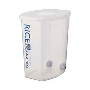 袋のまま 米びつ/ライスストッカー 【10kg】 計量カップ・防虫剤・大型コロ付き 日本製