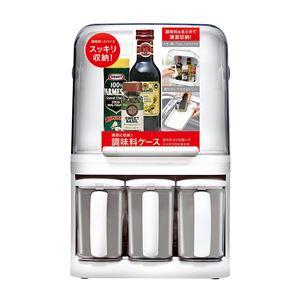 調味料ラック/スパイスラック 【幅22.3cm】 ホワイト 上段:フード付きトレー 下段:調味料ポット 『Nフォルマ』