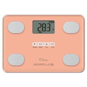 【TANITA タニタ】 体組成計/ヘルスメーター 【ピンク】 デジタル表示 強化ガラス 薄型 『Fitscan フィットスキャン』 - 拡大画像