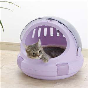 おでかけ ネコベッド/猫ベッド 【Mサイズ パープル】 ハンドル・シートベルト固定機能付き 日本製 『コロル』 - 拡大画像