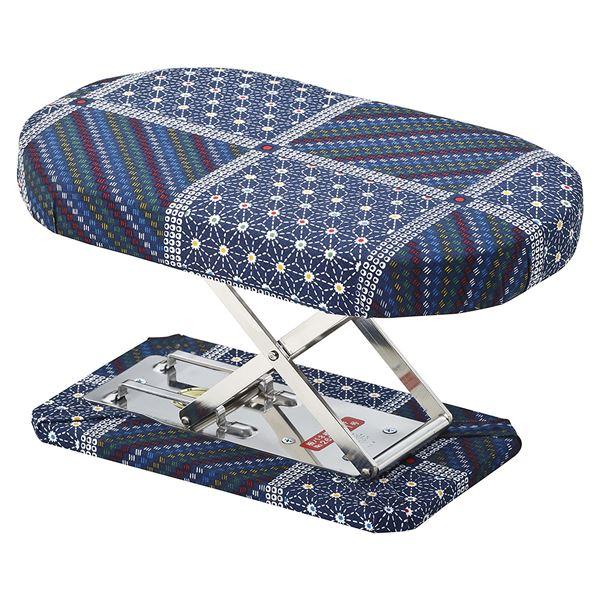 お坊さんも使っている!足のしびれ、膝頭の痛みを防止「正座椅子/正座補助椅子 【刺子】 高さ2段切り替え 日本製 〔法事 仏事 座り仕事 携帯用〕」