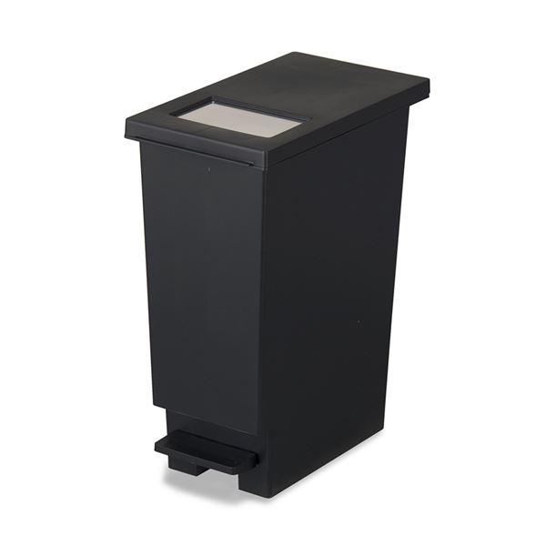フタ付きゴミ箱/ダストボックス 【ブラック 20L】 S 2WAY 日本製 『ユニード プッシュ&ペダル』
