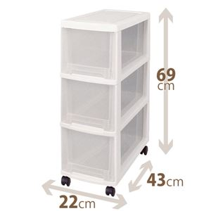 スリム キッチンストッカー/キッチン収納 【3段 ホワイト】 幅22×奥行43×高さ69cm キャスター付き