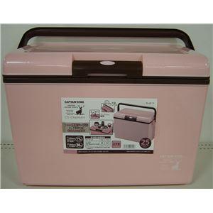 【キャプテンスタッグ】 クーラーボックス/保冷ボックス 【22L ピンク】 開閉しやすいフタ 日本製 『CSシャルマン』 - 拡大画像