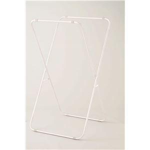 スリム 室内物干し/物干しスタンド 【X型】 幅52cm 落下防止ストッパー付き 折りたたみ 『天馬 PORISH』 〔ベランダ テラス〕 - 拡大画像