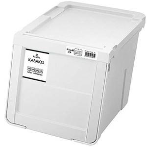 天馬 プロフィックス カバコ 収納ボックス ホワイト(W) (スリムMサイズ )