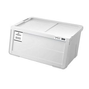 天馬 プロフィックス カバコ 収納ボックス ホワイト(W) (ワイドMサイズ )