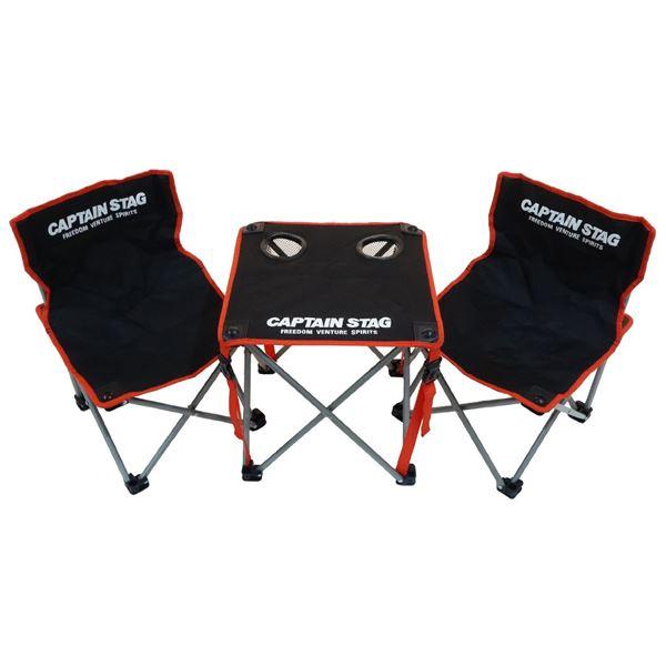 【キャプテンスタッグ】 キャンプテーブル&チェア2脚 セット 【幅365mm】 折りたたみ 『ジュール』 〔アウトドア〕