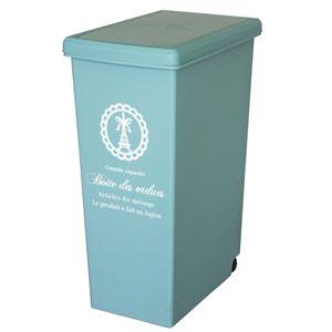 平和工業 ゴミ箱 キッチン 20リットル スライドペール ブルー ( ふた付き キャスター付き 20L ) - 拡大画像