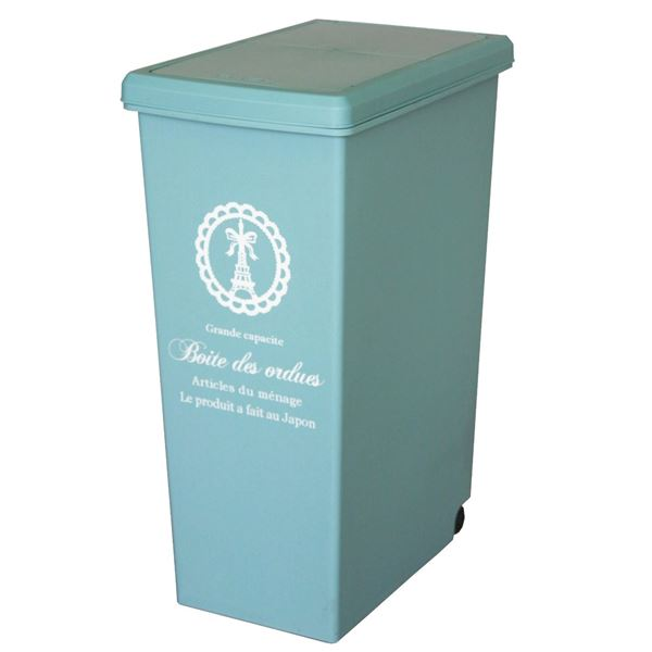 平和工業 ゴミ箱 キッチン 20リットル スライドペール ブルー ( ふた付き キャスター付き 20L )