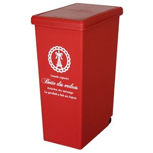 平和工業 ゴミ箱 キッチン 20リットル スライドペール レッド ( ふた付き キャスター付き 20L ) - 拡大画像