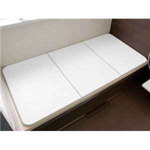 東プレ 組合せ風呂ふた 冷めにくい風呂ふた ECOウォームneo W14 グレー (80×140cm用) 3枚組 W14