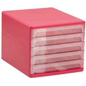 レターケース/書類棚 【ピンク】 カラー 5段 28×34.4×24.6cm 積み重ね可 〔オフィス用品 事務用品〕 - 拡大画像