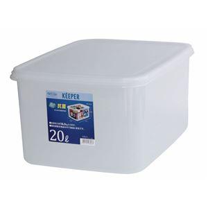 保存容器/ジャンボケース 【LL 深型】 容量(約):20L 抗菌効果 入れ子収納可 キーパー 〔米びつ キッチン収納 アウトドア〕 - 拡大画像