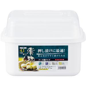漬物器ピクルスメイト4Lホワイト(漬物石付き漬物容器)