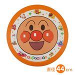 (まとめ)ワコー アンパンマン オフロマット 44×44cm まる型 (バス用品) 【×20個セット】