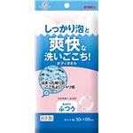 (まとめ) キクロン ファイン ボディタオル/バス用品 【ピンク ふつう】 日本製 『シャスター』 【×60個セット】