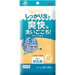 (まとめ) キクロン ファイン ボディタオル/バス用品 【イエロー かため】 日本製 『シャスター』 【×60個セット】