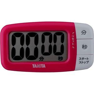 (まとめ) キッチンタイマー/キッチン用品 【ピンク】 液晶 大型表示 リピート機能付き でか見えプラスタイマー 【×24個セット】 - 拡大画像