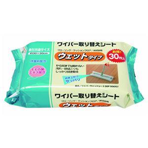 (まとめ)アズマ工業 ワイパーウェットシート 30枚 SQ057 【×30個セット】