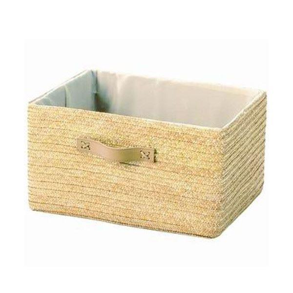 麦わら 収納ボックス カラーボックス用