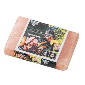 パール金属 キャプテンスタッグ 岩塩プレート M-9420 (焼き物プレート) - 拡大画像
