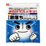 (まとめ) 汚れ落とし用スポンジ/メラミンスポンジ 【大タイプ】 激落ちMAX 掃除用品 【20個セット】