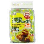 (まとめ) おかずパック/使い捨て容器 【S 3組入り】 野菜柄 電子レンジ対応 日本製 『フィーリング』 【120個セット】