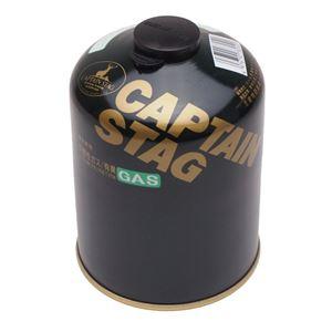 キャプテンスタッグ レギュラーガスカートリッジ CS-500 M-8250 (ボンベ) - 拡大画像