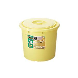 リス 漬物樽 30型 (漬物容器) - 拡大画像