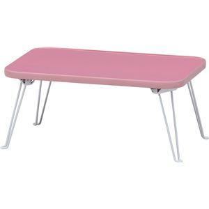 ミニテーブル ライトピンク/ホワイト 【幅45cm】 CCB4530LPI/WH (テーブル)
