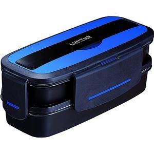 アスベル ランタス DB ランチボックス バッグ付 820ml TLB-820 ブルー (弁当箱) - 拡大画像